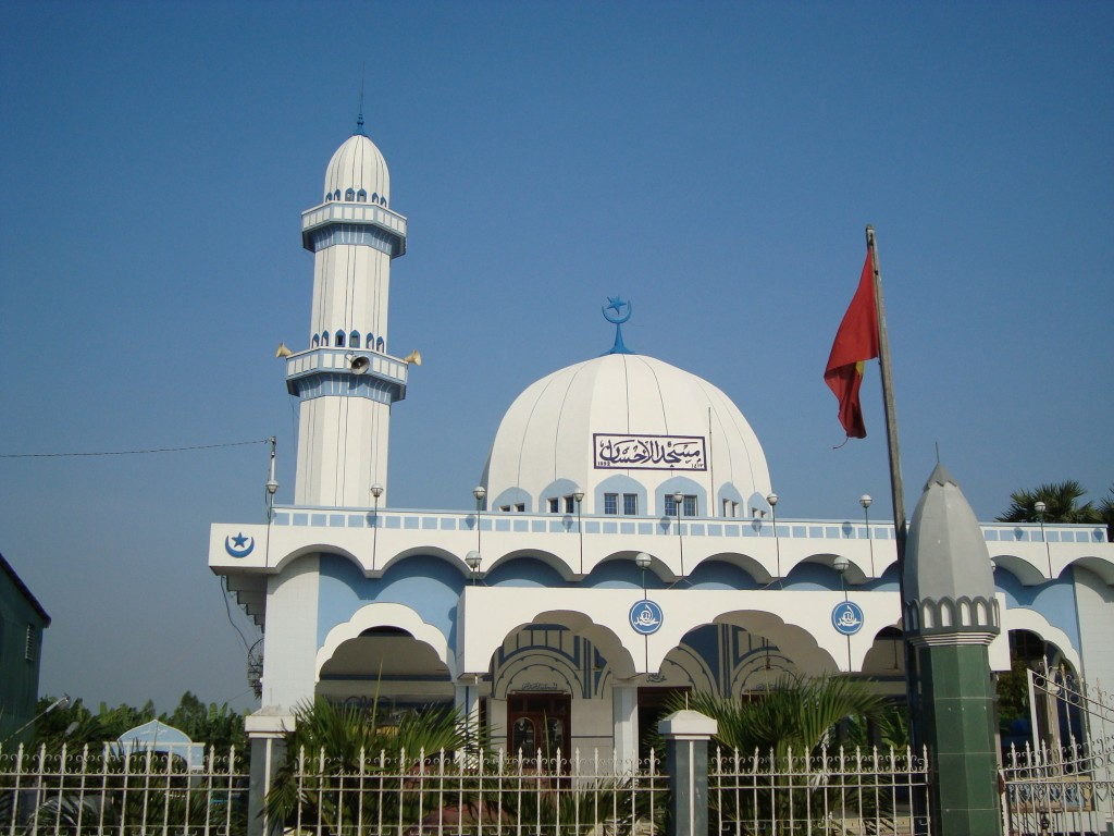 Mosque in southern Vietnam