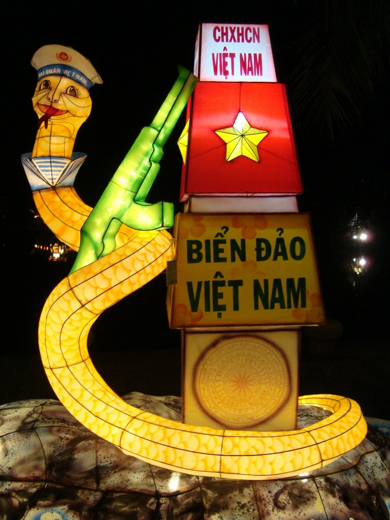 Another of the many interesting lanterns in the lantern festival